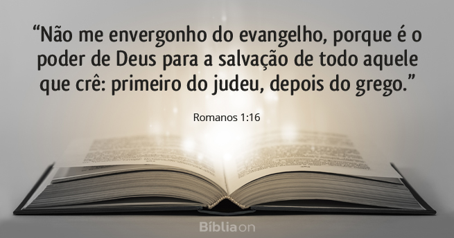Romanos 1:16